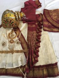 Andal Dance Costumes